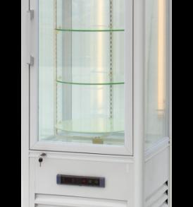 vertine refrigerer vertical 1